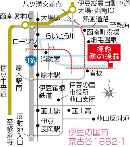 駒の湯荘の地図